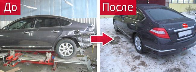 Кузовной ремонт Ниссан в Иваново