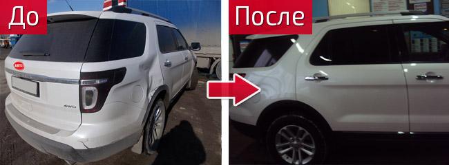 Кузовной ремонт ФОРД в Иваново