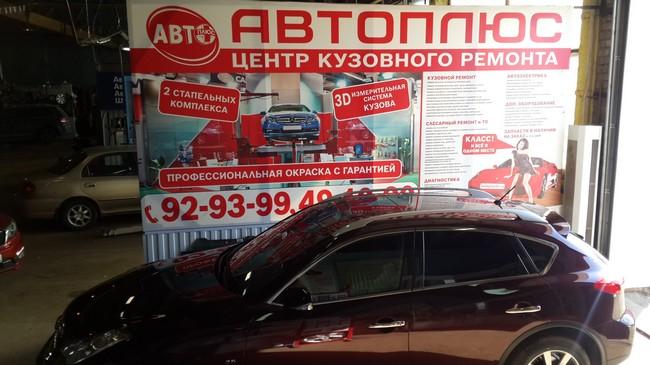 Нанопокрытие авто в Иваново