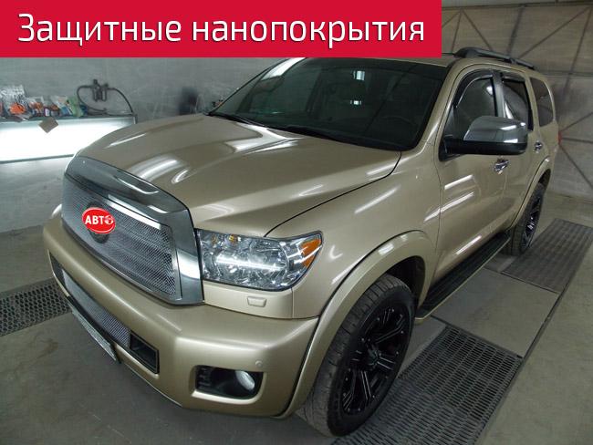 Нанопокрытие для авто в Иваново