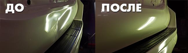 Ремонт вмятин без покраски в Иваново
